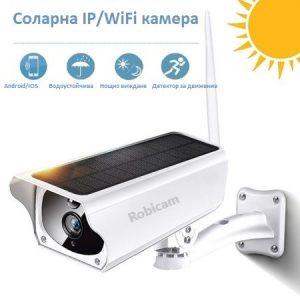 Robicam Solar PRO Full HD